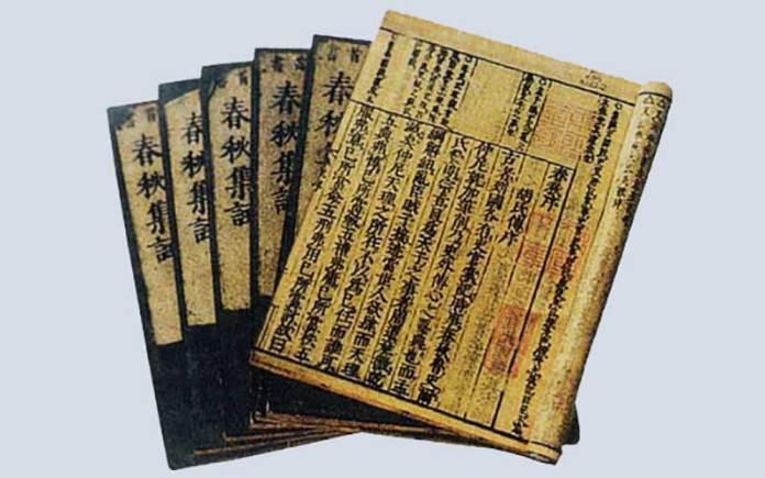 """""""春秋""""原是先秦时代各国史书的通称,后来仅有鲁国的《春秋》传世,便成为专称。"""